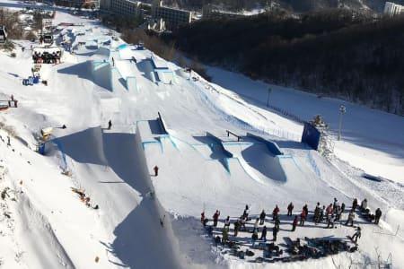 VILL: Slik ser parken i Sør-Korea ut. Foto: Per Iver Grimsrud / Snowboardforbundet