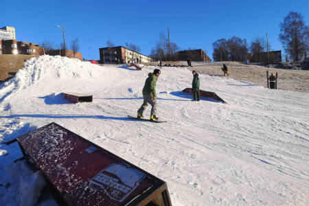 Torshovdalen ski snowboard