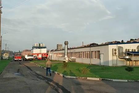 Fischer brann fabrikk