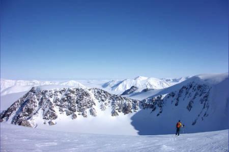 Atomfjella Svalbard