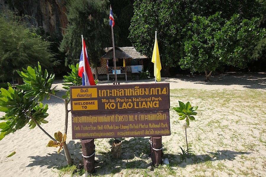 lao liang