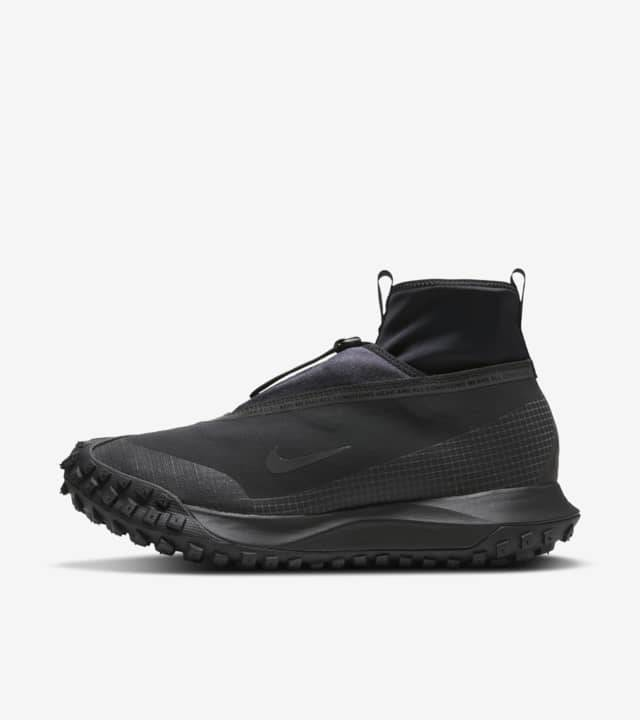 Nike ACG Mountain Fly