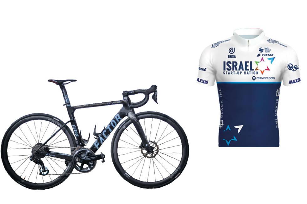 ISRAEL-START-UP-NATION